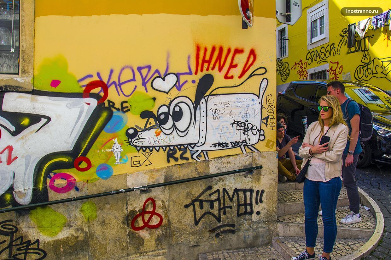 Разрисованные граффити улицы Европы