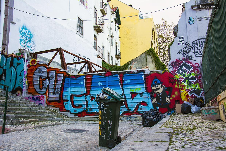 Полицейский граффити