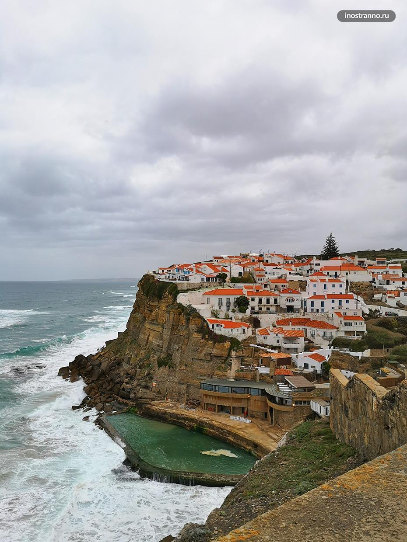 Португальская рыбацкая деревушка Азеньяш-ду-Мар