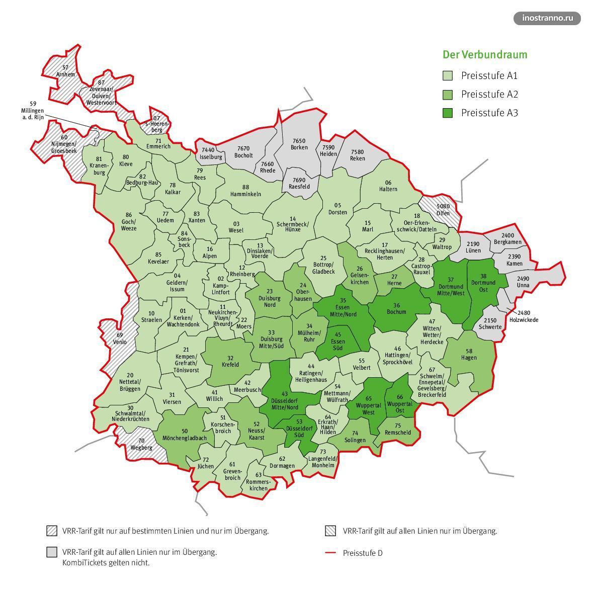 Тарифные зоны в Дюссельдорфе