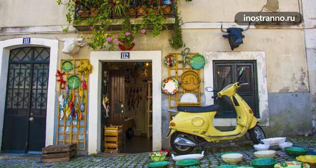 Район Алфама – неповторимая атмосфера старого Лиссабона