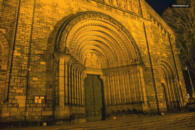 Церковь Святых Кирилла и Мефодия на Карлине в Праге