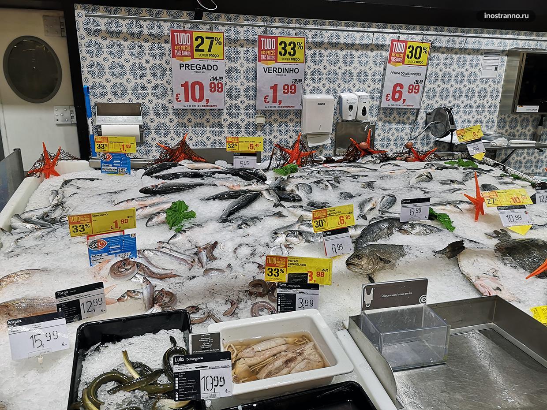Рыба и морепродукты в Португалии цены в супермаркете