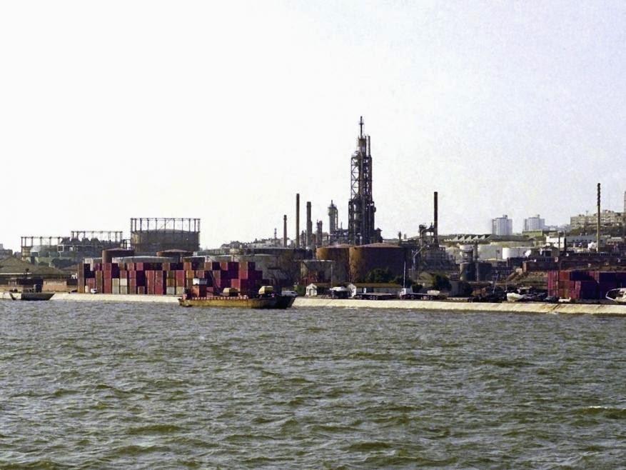 Лиссабон нефтеперерабатывающий завод