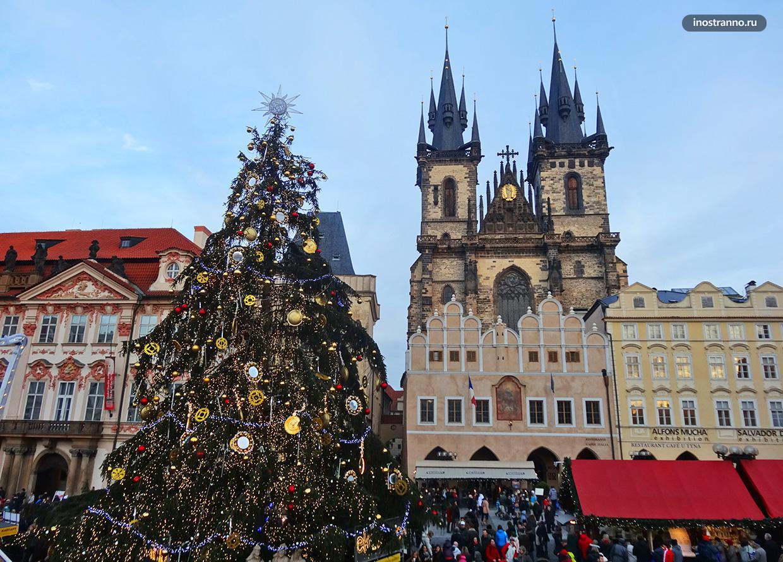 Староместская площадь в Праге на Рождество и Новый год