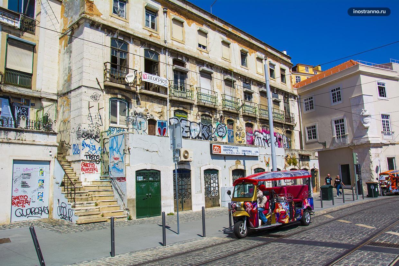 Старейший район Лиссабона Алфама