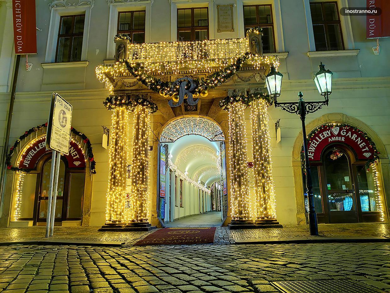 Пассаж в Праге ночью