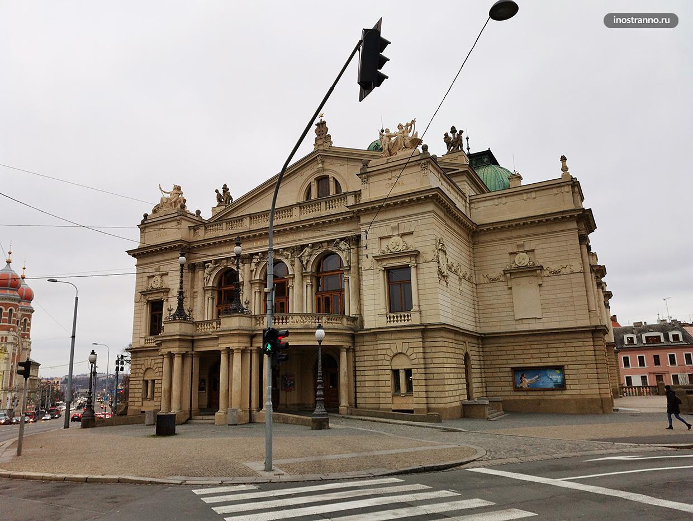 Пльзень театр