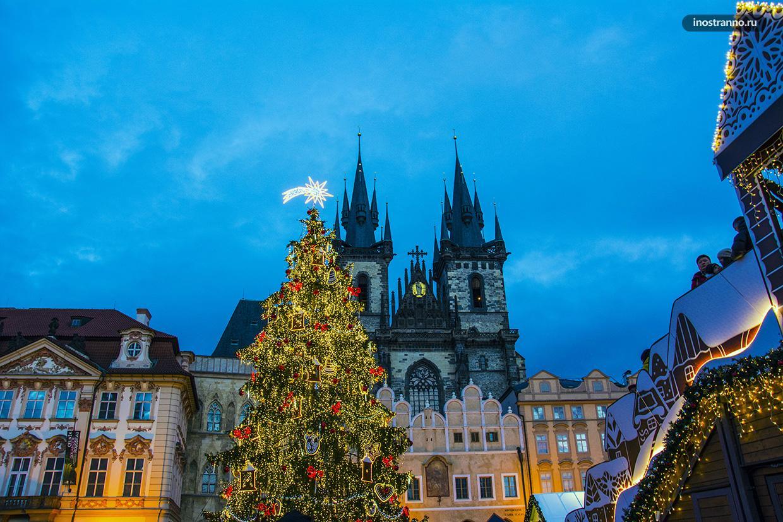 Прага на Новогодние праздники