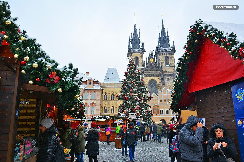 Прага в снегу