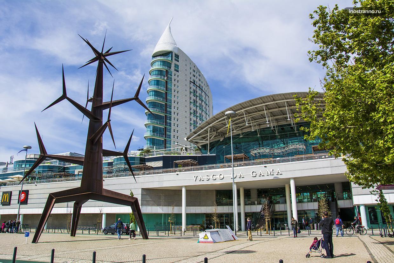 Торговый Центр Васко да Гама в Лиссабоне