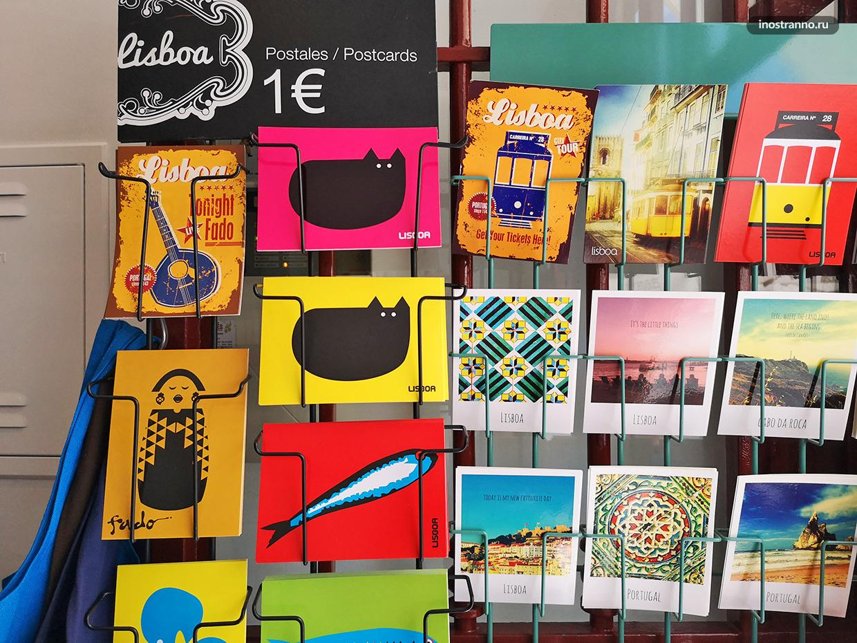 Сувениры в Португалии