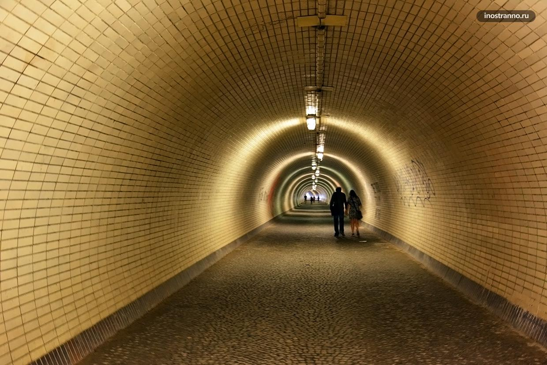 Туннель в Праге