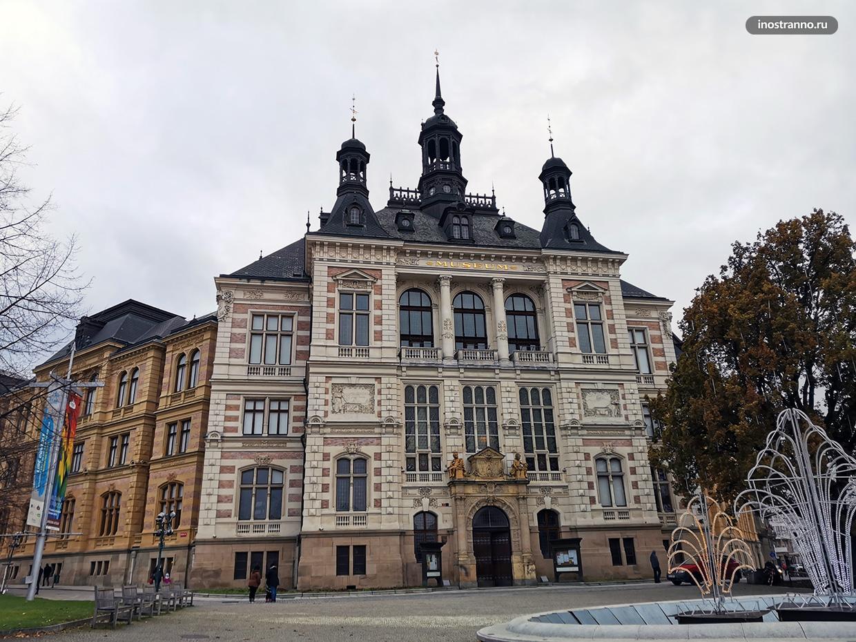 Западночешский музей Пльзень