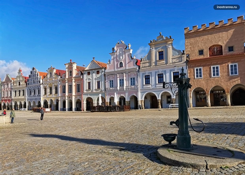 Главная площадь в Тельче под охраной ЮНЕСКО