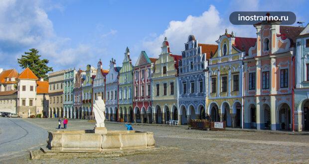 Тельч – жемчужина южной Чехии