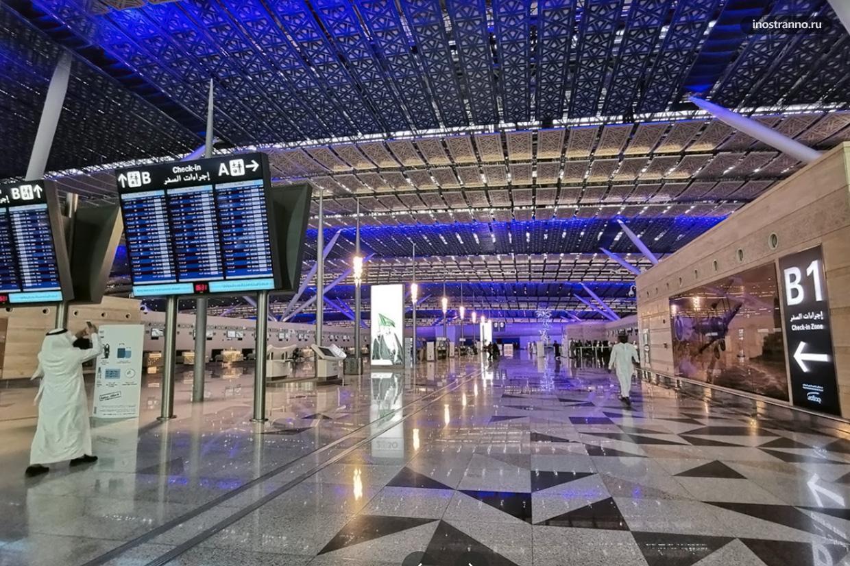 Крупнейший аэропорт Саудовской Аравии