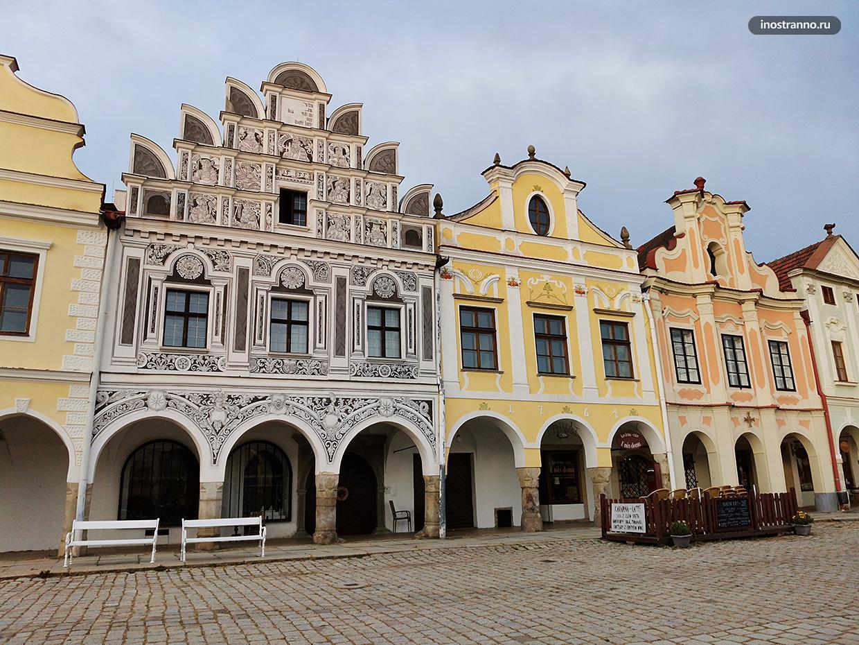 Что посмотреть в Чешской Республике - город Тельч