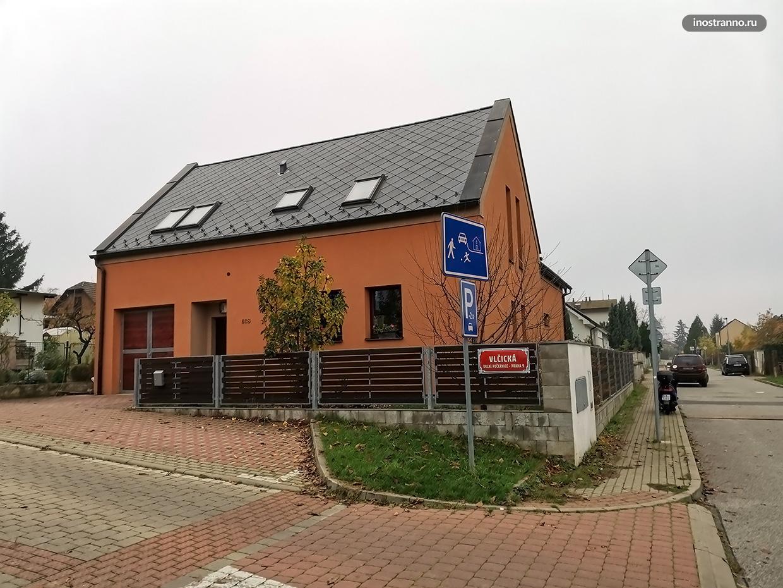 Как выглядят частные дома в Европе