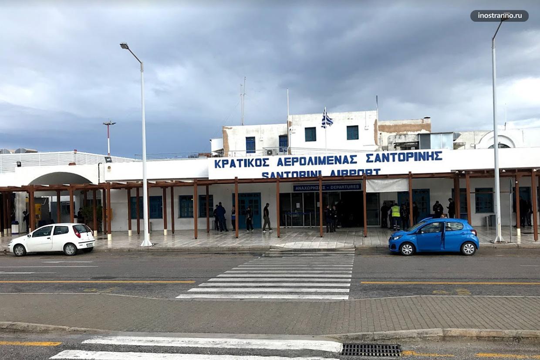 Как добраться до аэропорта Санторини