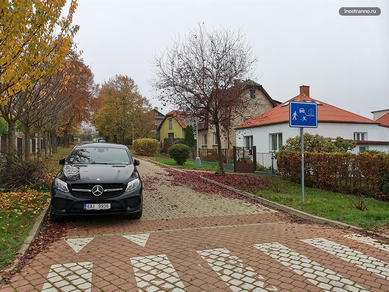 Как выглядит пригород Праги