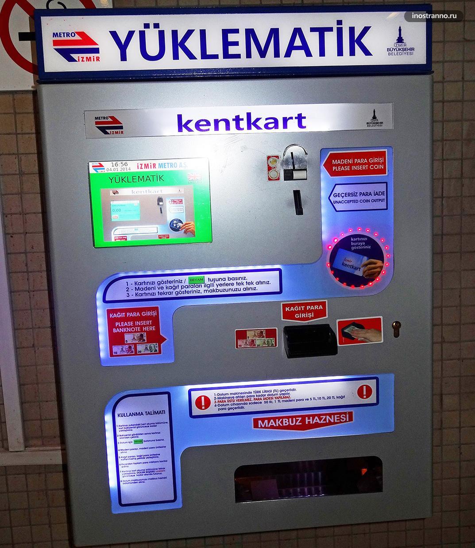 Где в автомате купить билет на автобус и метро