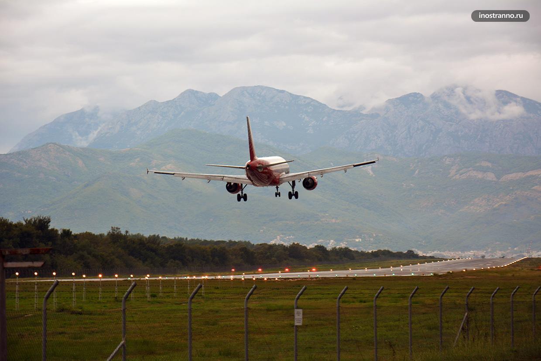 Аэропорт Тиват как добраться