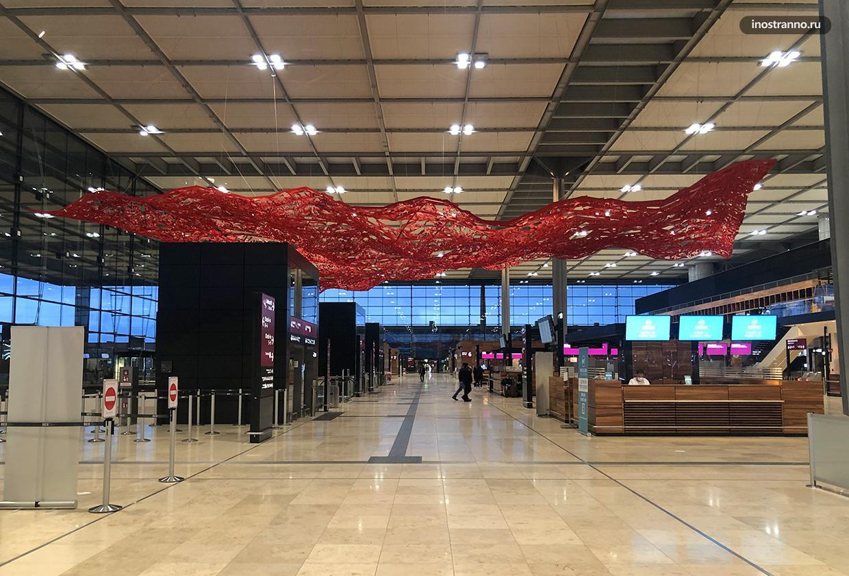 Новый Главный аэропорт Берлин Бранденбург