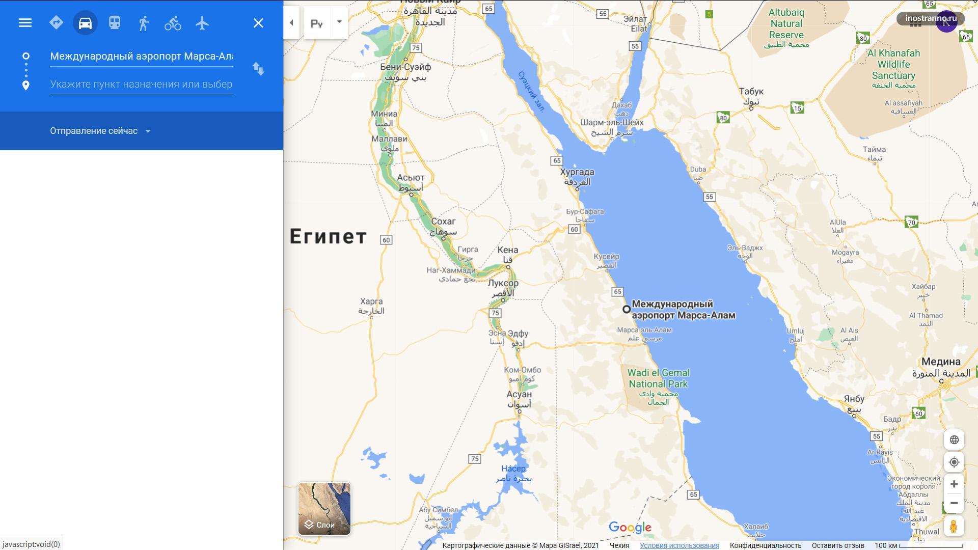 Расположение Международного аэропорта Марса-Алам на карте