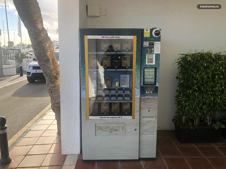 Автомат по продаже украшений