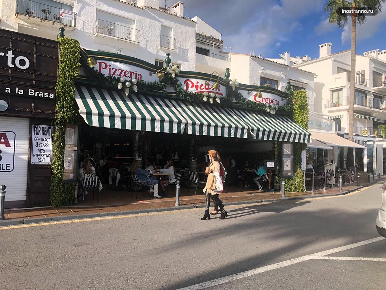 Где поесть в районе Пуэрто Банус