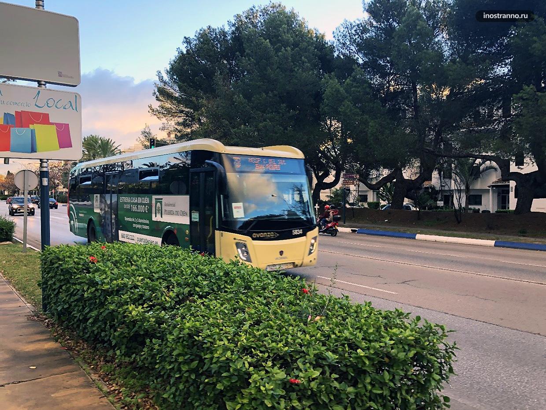 Общественный транспорт в Марбелье