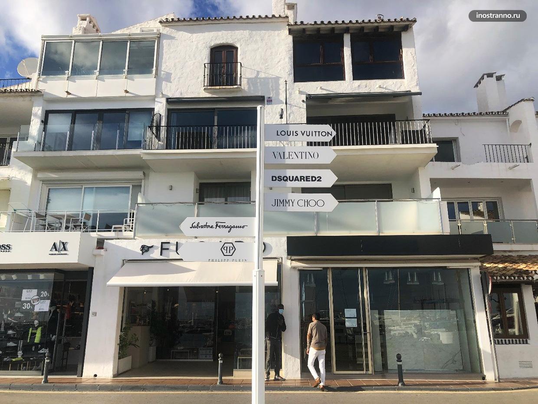 Дома в южной Испании