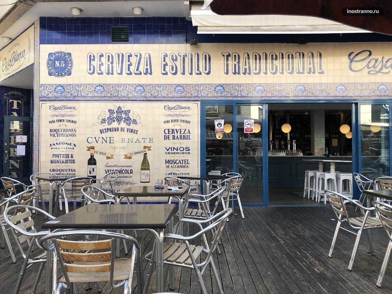 Ресторан с традиционными испанскими блюдами в Марбелье