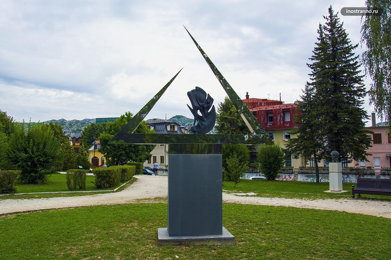 Парки и сады в Цетине