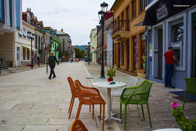 Пешеходная улица в Цетине где погулять