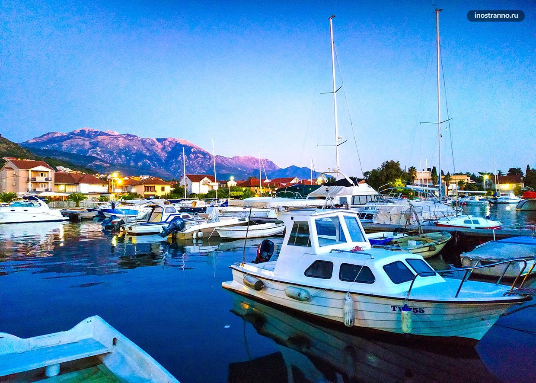 Тиват город порт Черногории