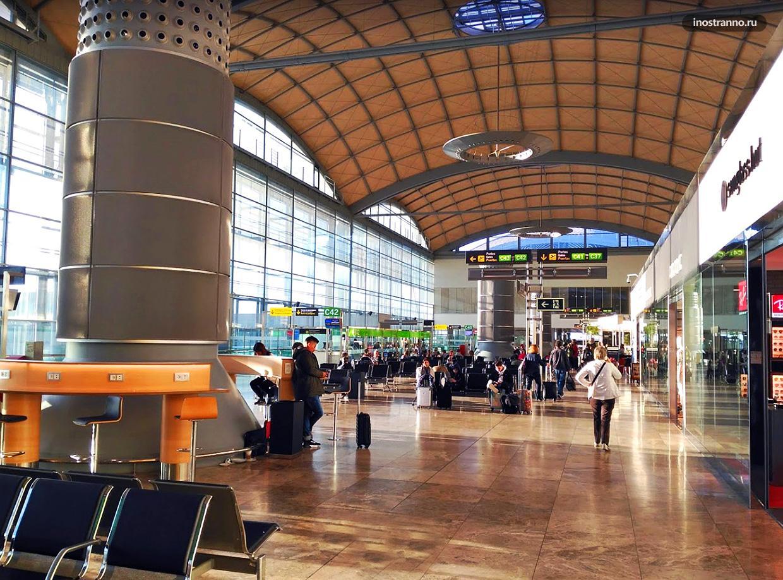 Услуги в аэропорту Аликанте и отзывы