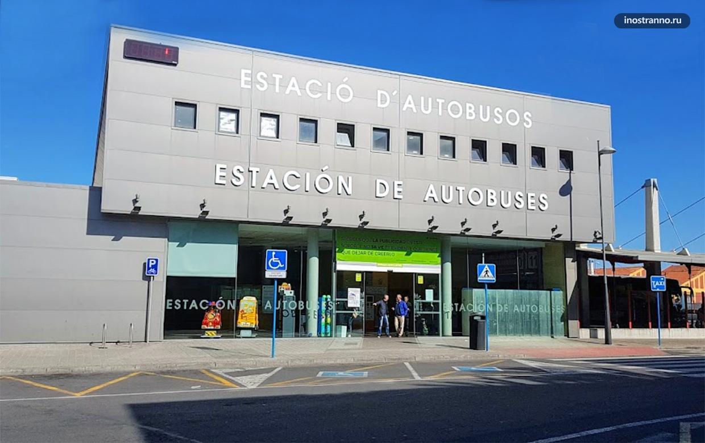 Автовокзал Аликанте