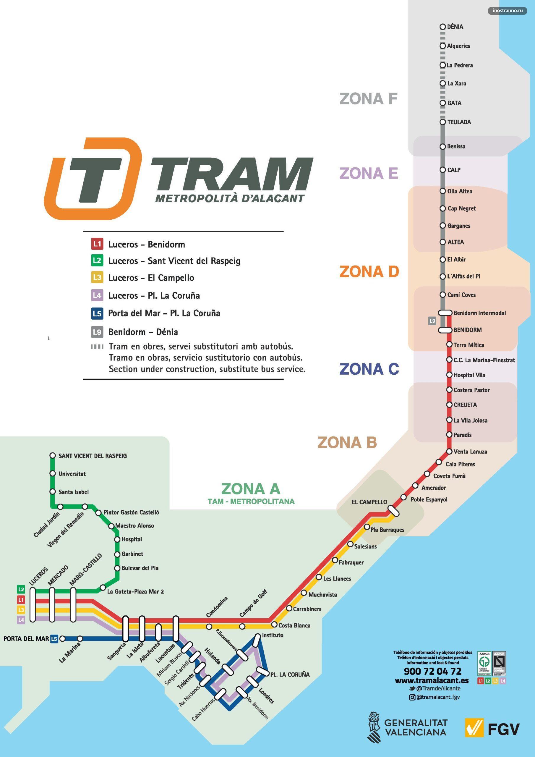 Карта схема трамваев Аликанте