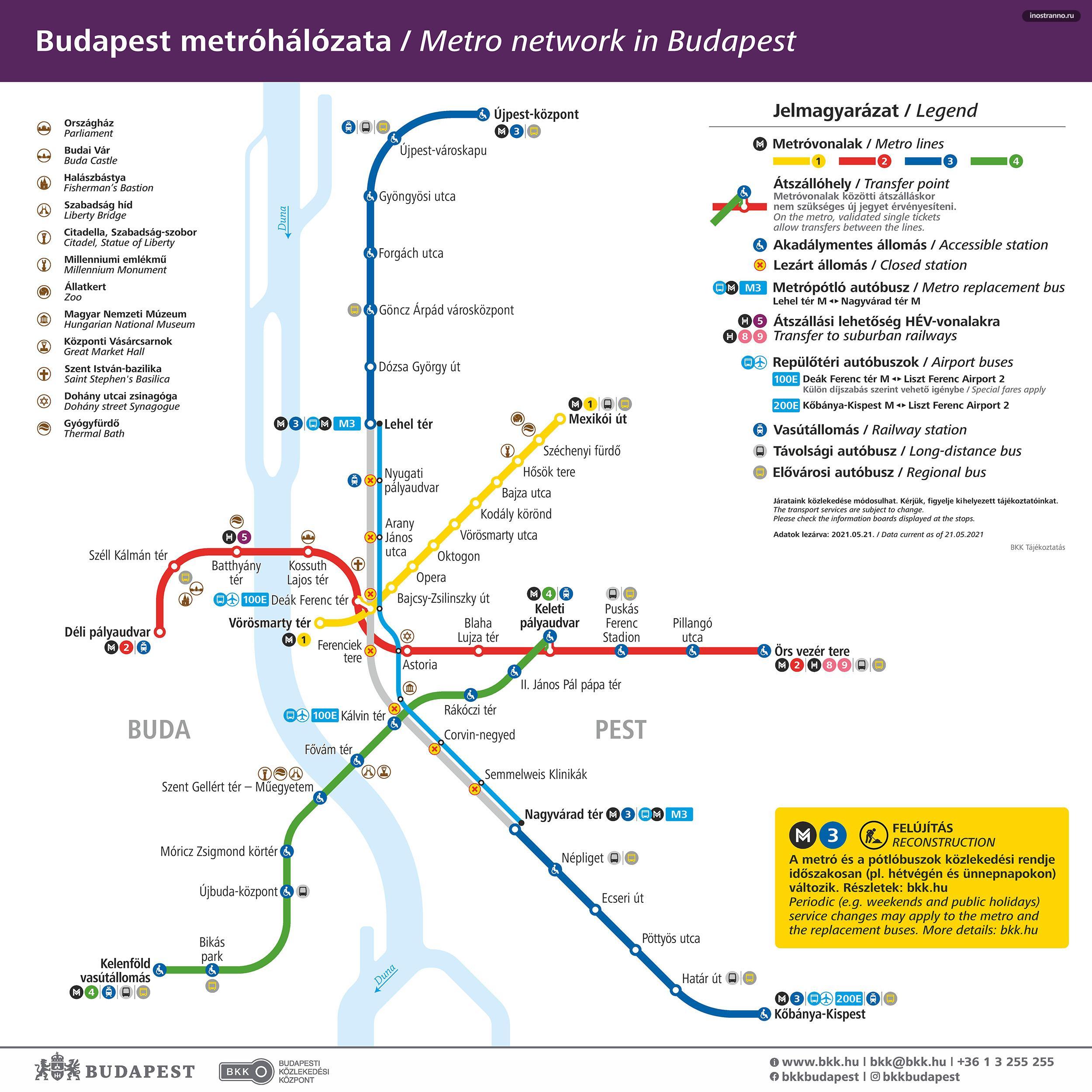 Карта схема метро Будапешта