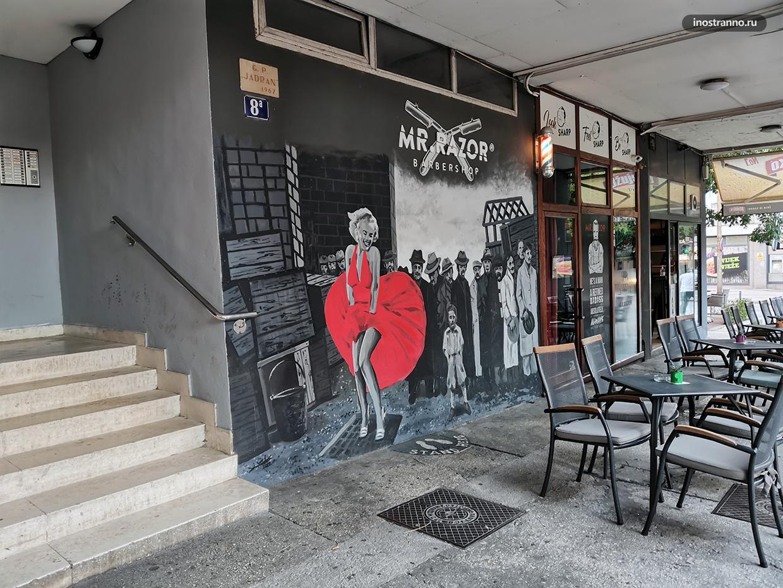 Граффити концентрационный лагерь