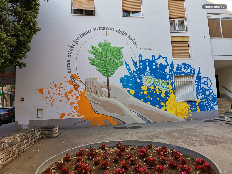 Граффити в Хорватии