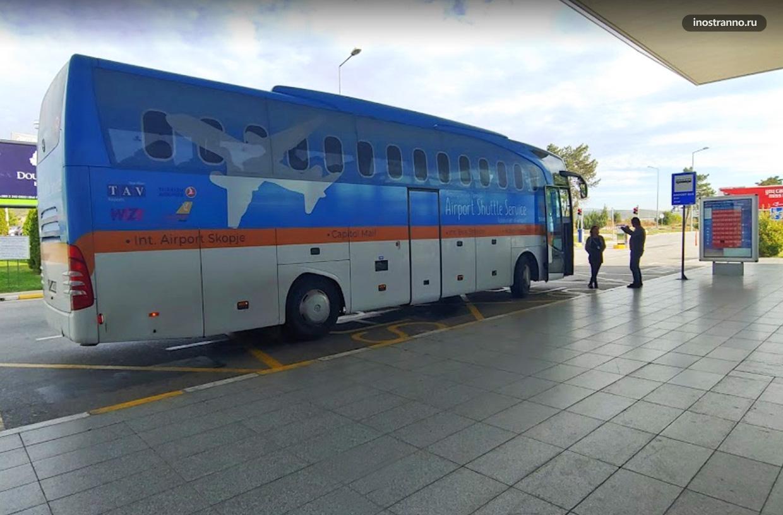 Автобус из аэропорта Скопье в центр города