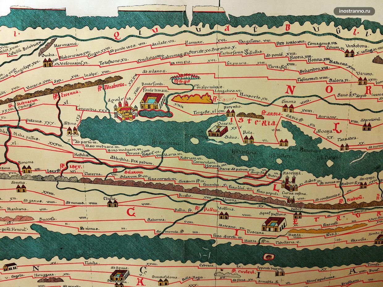 Древние торговые пути