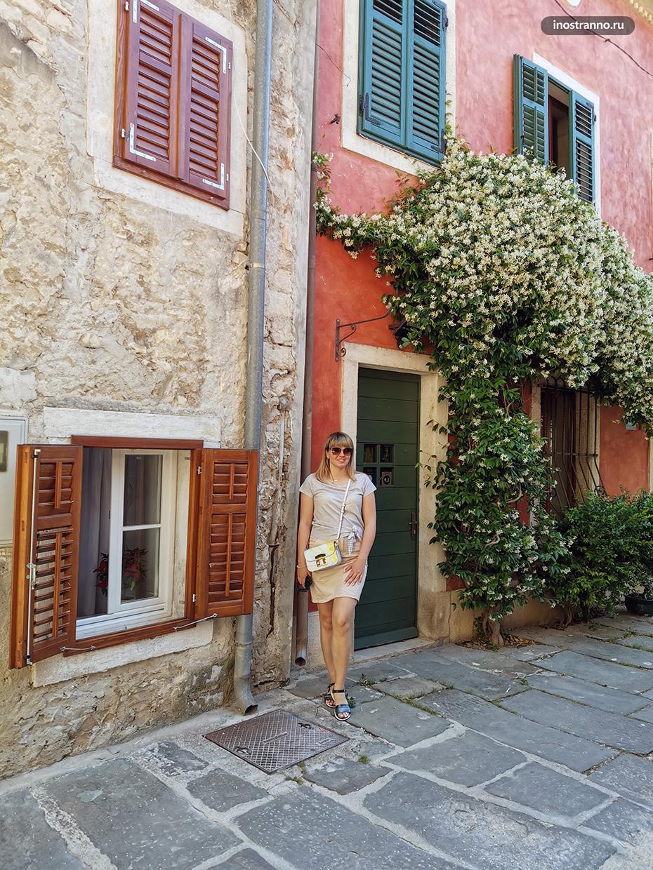 Красивые дома в Пуле, Хорватия