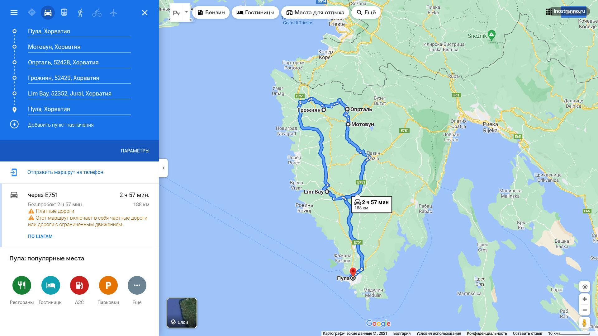 Маршрут автопутешествия по Истрии на карте