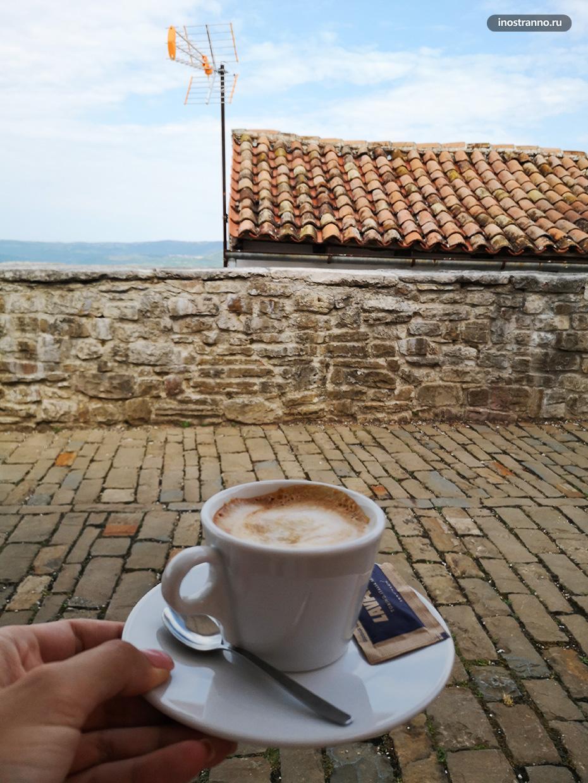 Утренний кофе в хорватском городке
