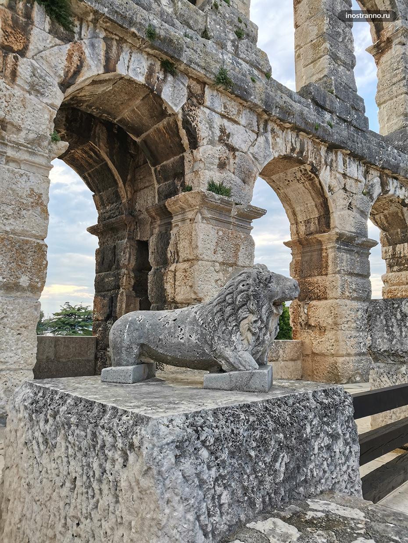 Древнеримские развалины в Хорватии