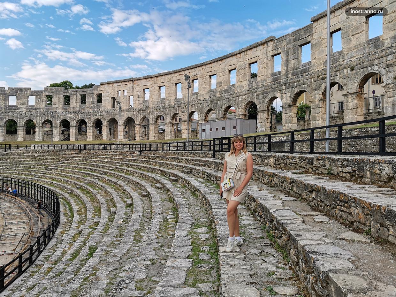 Фотосессия в древнем амфитеатре в Пуле